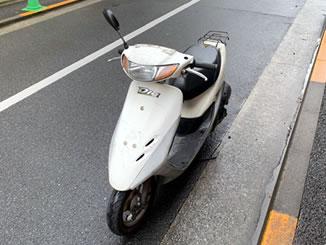 品川区豊町1丁目で無料で廃車と処分をしたホンダ ライブDio J