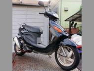 寒川町倉見で原付バイクのヤマハ グランドアクシス100を無料で引き取り処分と廃車