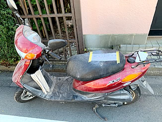 立川市錦町6丁目で無料で廃車と処分をしたヤマハ JOG FI ディープレッドカクテル2