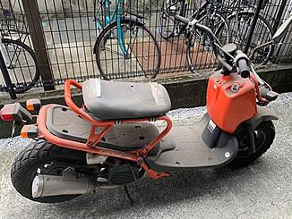 世田谷区宮坂で無料で廃車と処分をしたホンダ ズーマー シャイニーオレンジ