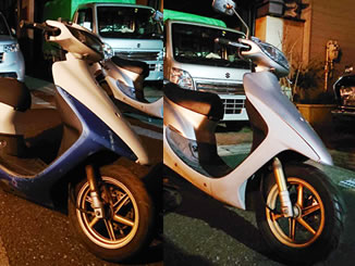 三郷市戸ヶ崎3丁目で無料で引き取りと廃車をしたライブDio ZX 2台