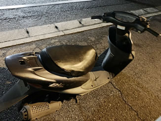相模原市南区相模大野7丁目で無料で廃車と処分をしたホンダ ライブDio