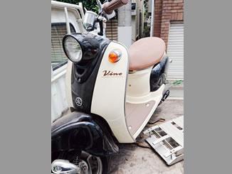 東京都北区中里3丁目で無料で引き取り処分と廃車をした原付バイクのヤマハ ビーノ クラシック