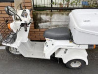 日野市落川で原付バイクのホンダ ジャイロXを無料引き取りと処分