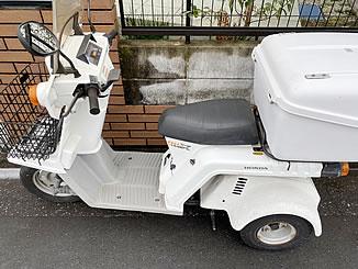 日野市落川で無料で引き取り処分と廃車をした原付バイクのホンダ ジャイロX