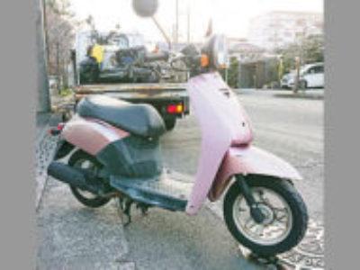 相模原市中央区富士見3丁目で原付バイクのトゥデイを無料引き取り処分
