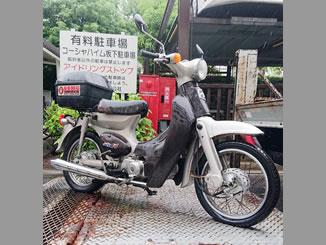 板橋区小茂根1丁目で無料で引き取り処分と廃車をした原付バイクのリトルカブ