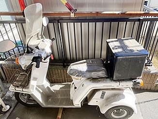 相模原市中央区矢部で無料で引き取り処分と廃車をした原付バイクのホンダ ジャイロX