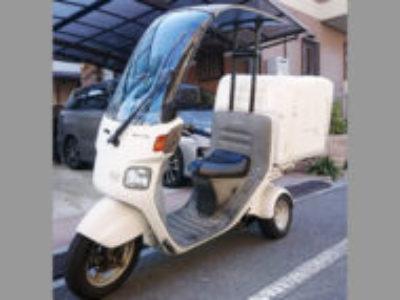 板橋区幸町で原付バイクのジャイロキャノピーを無料で引き取り処分