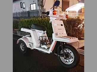 川口市長蔵1丁目で無料で引き取り処分と廃車をした原付バイクのジャイロX