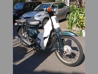横浜市緑区中山で無料で引き取り処分と廃車をした原付バイクのスーパーカブ50