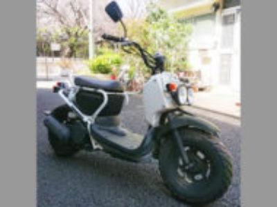 品川区小山台で原付バイクのズーマーを無料引き取りと処分