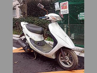 町田市山崎町で無料で引き取り処分と廃車をした原付バイクのライブDio S