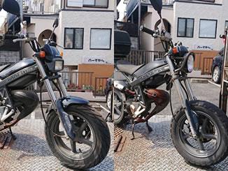 日野市日野本町で無料で引き取り処分をした原付バイクのストリートマジック2台