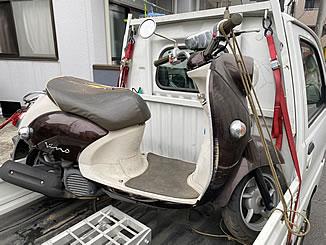 草加市西町で無料で引き取り処分と廃車をした原付バイクのビーノ FI DX