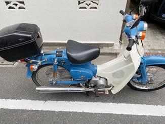 世田谷区赤堤で無料で引き取り処分と廃車をした原付バイクのスーパーカブ50 ライトブルー