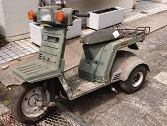 中野区中野で無料で引き取り処分をした原付バイクのジャイロX