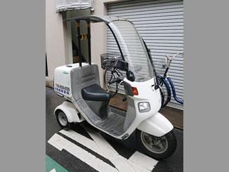 練馬区桜台で無料で引き取り処分と廃車をした原付バイクのジャイロキャノピー