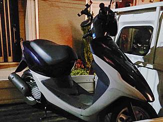 足立区大谷田で無料で引き取り処分と廃車をした原付バイクのスマートDio