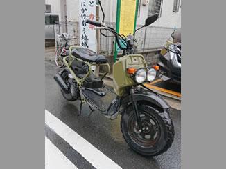 横浜市鶴見区岸谷で無料で引き取り処分と廃車をした原付バイクのズーマー