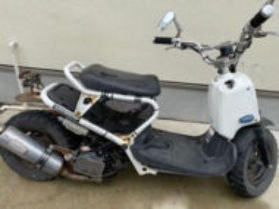 世田谷区代田で原付バイクのズーマーを無料引き取り処分と廃車