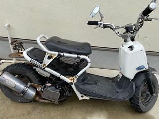 世田谷区代田で無料で引き取り処分と廃車手続き代行をした原付バイクのホンダ ズーマー