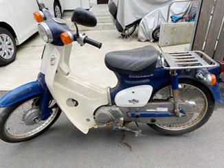 藤沢市片瀬海岸で無料で引き取り処分と廃車をした原付バイクのスーパーカブ50