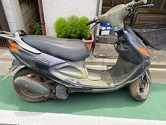 品川区豊町で無料で引き取り処分と廃車をした原付バイクのグランドアクシス100