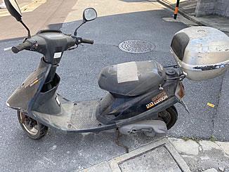 足立区一ツ家で無料で引き取り処分と廃車をした原付バイクのヤマハ JOG90