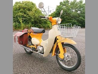 白井市で無料で引き取り処分と廃車をした原付バイクのホンダ リトルカブ