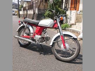松戸市胡録台で無料で引き取り処分と廃車をした原付バイクのホンダ ベンリィ50S