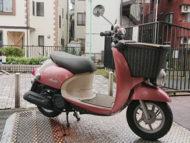 渋谷区笹塚で無料で引き取り処分と廃車手続き代行をした原付バイクのヤマハ ビーノモルフェ