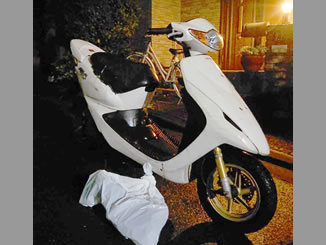 さいたま市緑区芝原で無料で引き取り処分と廃車をした原付バイクのホンダ スマートDio Z4