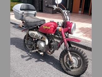 宇都宮市菊水町で無料で引き取り処分と廃車をした原付バイクのホンダ モンキー