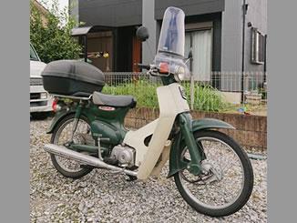 深谷市武蔵野で無料で引き取り処分と廃車をした原付バイクのホンダ スーパーカブ50