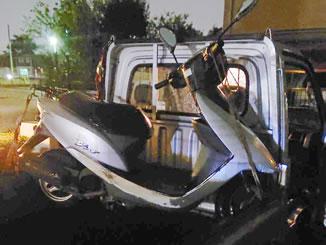 さいたま市西区内野本郷で無料で引き取り処分と廃車をした原付バイクのホンダ Dio