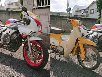 埼玉県さいたま市桜区で無料で引き取り処分と廃車をしたスーパーカブ50とCBR250RR
