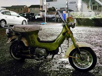東京都足立区で無料で引き取り処分と廃車手続き代行をした原付バイクのヤマハ JOG ZR