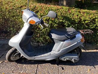 横浜市都筑区で無料で引き取り処分と廃車手続き代行をした原付バイクのヤマハ アプリオ後期型