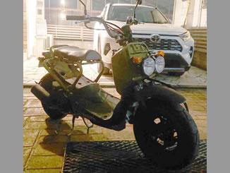 江戸川区で無料で引き取り処分と廃車手続き代行をした原付バイクのホンダ ズーマー DX(JBH-AF58)