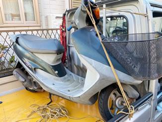 横浜市港南区で無料で引き取り処分と廃車手続き代行をした原付バイクのホンダ タクト(A-AF30型) ダークグリーン色