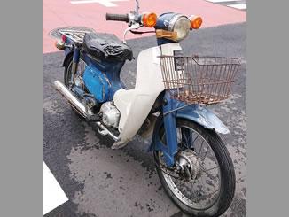 江戸川区東葛西で無料で引き取り処分と廃車手続き代行をした原付バイクのホンダ スーパーカブ50 スタンダード