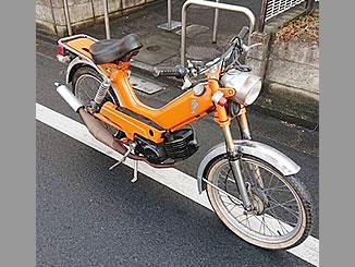 武蔵野市で無料で引き取り処分と廃車をした原付50cc自転車バイクのトモス Classic1