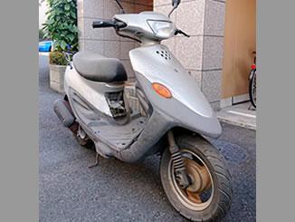 横浜市鶴見区で無料で引き取り処分と廃車手続き代行をした原付バイクのヤマハ BJ フェアリーシルバー色