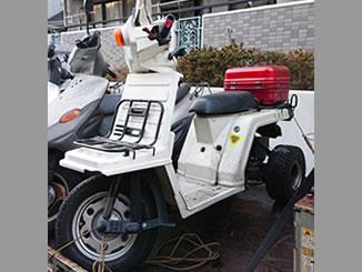 東京都多摩市で無料で引き取り処分と廃車手続き代行をした原付バイクのホンダ ジャイロX リアボックス付き シャスタホワイト色