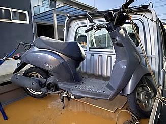 つくばみらい市で無料で引き取り処分と廃車手続き代行をした原付バイクのホンダ トゥデイ トーラスグレーメタリック色