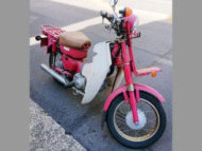 江戸川区南葛西で原付バイクのホンダ 郵政カブ(MD50) レッドを無料で引き取り処分と廃車手続き代行