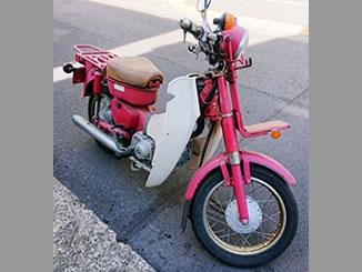 江戸川区南葛西で無料で引き取り処分と廃車手続き代行をした原付バイクのホンダ 郵政カブ(MD50) レッド