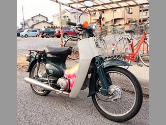 宇都宮市で無料で引き取り処分と廃車手続き代行をした原付バイクのホンダ スーパーカブ50 DX アバグリーン 前カゴ付き