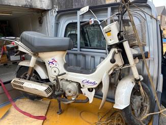 茨城県つくば市で無料で引き取り処分と廃車手続き代行をした原付バイクのホンダ シャリイ50(A-CF50型) パールミルキーホワイト